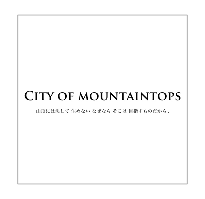 CITY OF MOUNTAINTOPS